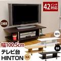 テレビ台 HINTON BK/DBR/NA/WH