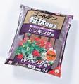 【培養土 園芸 ガーデン】ゴールデン粒状培養土ハンギング用