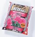 【培養土 園芸 ガーデン】ゴールデン粒状培養土バラ用