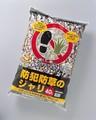 【園芸 防草 防犯 ガーデン】防犯防草のジャリ 40L