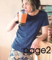 【年間定番企画】スタイリッシュなT/C素材の無地半袖Tシャツ  page2