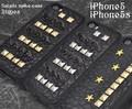 <スマホケース>立体感のあるデザイン! iPhone SE/5s/5用スタッズスパイクケース