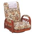 【直送可】【RATTAN CHAIR】ギア回転座椅子 RZ-921(送料無料)