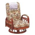 【直送可】【RATTAN CHAIR】ギア回転座椅子 RZ-922(送料無料)