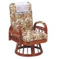 【直送可】【RATTAN CHAIR】ギア回転座椅子 RZ-923(送料無料)