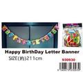 【お誕生日パーティー】Birthday Goods 2種 バースデー バナー 飾り モール ネック