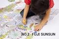 【ぬり絵】NuRIE(ヌーリエ) FUJI SUNSUN