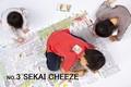 【ぬり絵】NuRIE(ヌーリエ) SEKAI CHEEZE
