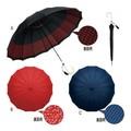 <傘&ベルト・財布・ベルト><長傘>16本骨傘 日本の文様 H1490