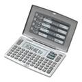 <ステーショナリー><電子辞書>カシオ 電子辞書 XD-J55-N