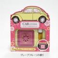 【車でも本物のアロマオイルの素敵な香りを♪】カーアロマ エッセンシャルオイルクリップ