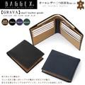 【直送可】牛革製二つ折り財布(純札入れ) BAGGEX GRAVA 13-6021