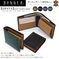 【直送可】【父の日】牛革製二つ折り財布(札入れ) BAGGEX GRAVA 13-6022