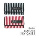 【年間定番】キーケース ボーダー  札入れ カード入れ付き メンズ レディース (キーズ) Keys