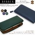 【直送可】【父の日】牛革製ラウンドファスナー財布(束入れ) BAGGEX GRAVA 13-6024