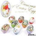 エッグ型缶ケース【イースターエッグ/うさぎ/ラビット/ハードケース/小物/雑貨/クリスマス】