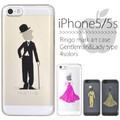 <スマホケース>iPhone SE/5s/5用 リンゴマークアートケース 紳士&婦女タイプ