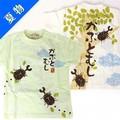 【SALE】【57】【ベビー夏物】☆和柄Tシャツ「かぶとむし」☆ 【ベビー・キッズ用】