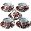 【ご返礼品やお祝品、ご自宅でも】 極上古伊万里 コーヒー碗皿揃