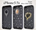 <スマホケース>クールなワンポイント♪ iPhone SE/5s/5用 デコクリアケース