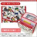 不織布母子手帳ケース BMAN1 ハローキティ(フェイス)