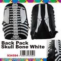 【バックパック リュック】バックパック スカルボーン ホワイト カバン スカル 古着 骨 きゃりー