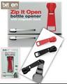 『ZIP IT OPEN』巨大チャック型ボトルオープナー(マグネット付)