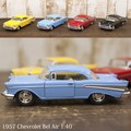 ダイキャストミニカー(M)[Chevrolet Bel Air (1957) 1/40]【ロット12台】