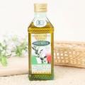 【シシリー島産完熟オリーブを使用】有機栽培オリーブ油