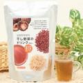 【栄養をギュッ!と閉じ込めた】干し野菜のドリンク (300g) 【生産国:日本】