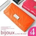 期間限定SALEPSB-501 Pinky Sweet Bijoux(ビジュー) レディースラウンド長財布☆4colour☆