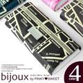 期間限定SALEPSB-502 Pinky Sweet Bijoux(ビジュー) レディースラウンド長財布☆4colour☆