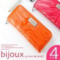 期間限定SALEPSB-505 Pinky Sweet Bijoux(ビジュー) レディースラウンド長財布☆4colour☆