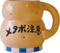 メタボ腹ジョッキ【ビール】【乾杯】【おもしろ食器】