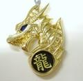 ◇日本製◇【外国人の日本土産として最適 !!】ドラゴンマスク キーホルダー