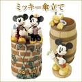 傘立て ミッキー&プルート/ミッキー&ミニー