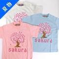 【SALE】【53】☆和柄Tシャツ「さくら」☆ 【ベビー・キッズ用】