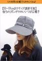 【定番売れ筋】リボン付きつば広キャスケット帽子 <3color・日本製・UV対策・手洗い可・Lサイズ対応>