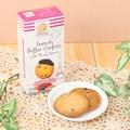 【大阪倉庫】バタークッキー ミックスベリー