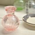 菊型 昔なつかし手作り醤油さし ピンク【ガラス】[日本製/和食器]
