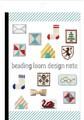 【手作り】 ビーズ織り製図ノート