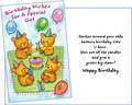 Stockwell Greetings グリーティングカード バースデー <くま×ケーキ×風船>
