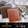 ★LUV-6002★シャイニーダコタ 二つ折財布  Luciano Valentino メンズ 牛革