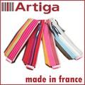 【Artiga】ペンケース  4柄 ≪フランス産の伝統のバスク織≫ カフェ 北欧  <期間限定掛け率>