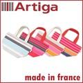 【Artiga】ランチトート 4柄 ≪フランス産の伝統のバスク織≫  カフェ 北欧  <期間限定掛け率>