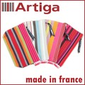 【Artiga】ポーチ 4柄 ≪フランス産の伝統のバスク織≫ カフェ 北欧 ボーダー  <期間限定掛け率>