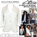 【Alpinestars/Astars】Frescia Blazer / White Swam