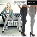 【Bleulab】 【セレブ愛用】DETOUR LEGGING CHEETAH PRINT/CHARCOAL COATING