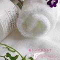 【新しいやわらかさ】ANGEL SPIN 〜フィール〜日本製のやわらかなタオル