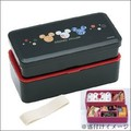 松花堂2段弁当箱(ベルト付) LS5 ミッキーマウス(和風)